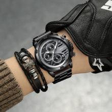 Men's Casual Steel Watches